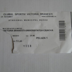 + Bilet peluza meci Branesti - Craiova 8.6.2010 (2) + - Bilet meci