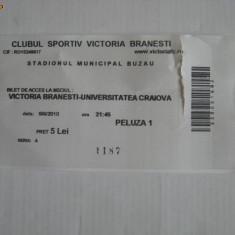 + Bilet peluza meci Branesti - Craiova 8.6.2010 (1) + - Bilet meci
