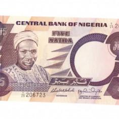 Nigeria 5 naira