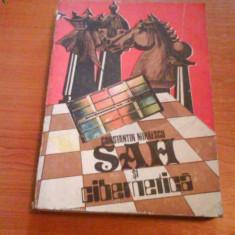 696 C-tin Mihaescu, Sah si cibernetica - Carte Cibernetica