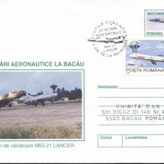 Intreg avion militar MiG-21LanceR,  in dotarea aviatiei militare
