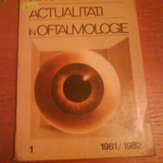 1259 M.Olteanu, D.Stanciu, I.Baniciu-Actualitati in oftalmologie - Carte Oftalmologie