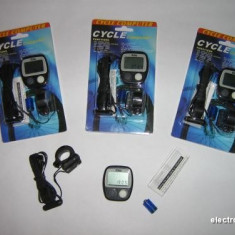 Computer de Bicicleta ( Vitezometru ) - Piesa bicicleta