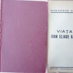 Gheorghe Corneanu , Viata lui Ioan Heliade Radulescu , 1939