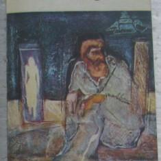 Volum - Carti - ( 391 ) - R. de DRAGOSTE - Tarmul refugiului - JOSEPH CONRAD - Roman