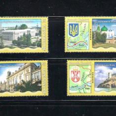 ROMANIA-2010 STEMELE DUNARII II - LP 1880 - Timbre Romania