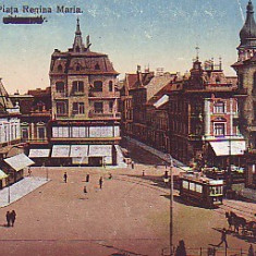 Romania, Nagyvarad, Oradea, carte postala necirculata 1918: Pta.Regina Maria, animat - Carte Postala Crisana 1904-1918, Fotografie