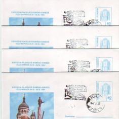 Romania, Cluj-N. lot 5 intreguri postale necirculate 1994: Eroare - Catedrala, Dupa 1950