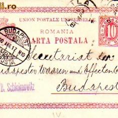 Ok-547- Ro, Braila, intreg postal UPU circ. 1900, Michel P26, expeditor evreu, 1900-1950