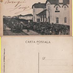 Dobrici, Bazargic - Gara, tren, locomotiva - Romania Noua, Cadrilater