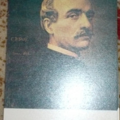 ROMANIA - PICTURA. C. D. STAHL -  VASILE ALECSANDRI. ILUSTRATA MNH (V11)