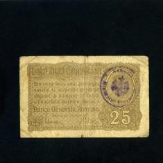 Romania 50 bani 1917 cu stampila