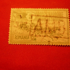 Valoarea 5 BANI -verde deschis -Caisorii 1903, stamp.liniara - Timbre Romania