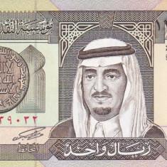 Bancnota Arabia Saudita 1 Riyal AH1379 (1984) - P21d UNC