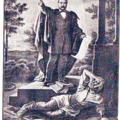 B056 Andrei Muresanu 1816-1863 circulata