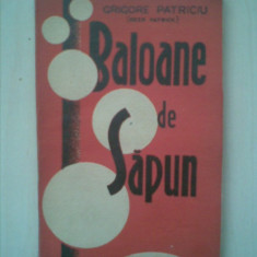 GRIGORE PATRICIU - BALOANE DE SAPUN* SCHITE  {prima editie, 1947}