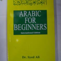 Curs de limba araba -
