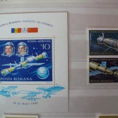 1981 LP 1031   Zborul comun in cosmos romano-sovietic   0889LP103101120889