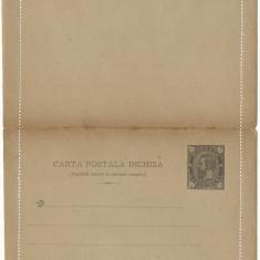 1887 ROMANIA Carte postala inchisa Carol I tip CIFRA 4 COLTURI intreg postal
