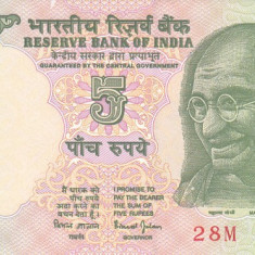 Bancnota India 5 Rupii 1997 - P88Aa UNC
