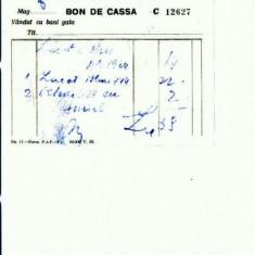 Doc.15- P.Andreescu Fii, Craiova -Sectia Fierarie -1933 - Hartie cu Antet