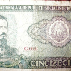Bancnota douazecisi cinci 25 lei din 1966, T Vladimirescu - Bancnota romaneasca
