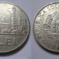 3 lei 1966 - Moneda Romania