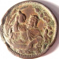 JETON PT. BERE VECHI DIN PERIOADA HABSBURGICĂ DIN BRONZ - GUT FUR EIN GLAS BIER! - Jetoane numismatica, An: 1779