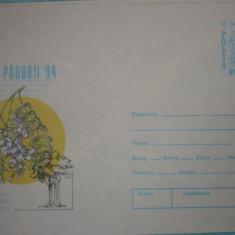 EXPOZITIA FILATELICA. LUNA PADURII 1994. PLIC MNH (PB16)