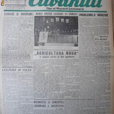 Cuvantul, ziar al miscarii legionare, 22 ianuarie 1941, 1 - Carte Editie princeps