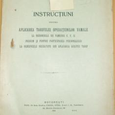 Caile Ferate Romane-INSTRUCTIUNI- tarif-vamal-1911 - Carte Editie princeps