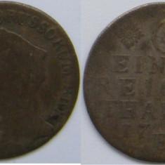 Prusia 1/6 einen thaler 1777 E