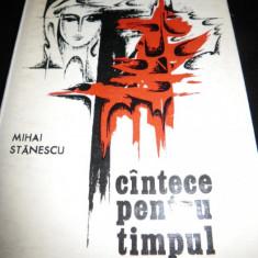Mihai Stanescu, Cantece pentru timpul meu, 1973 - Carte de lux