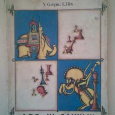 V. GRISIN, E. ILIN - A.B.C. - UL SAHULUI { cu ilustratii color }