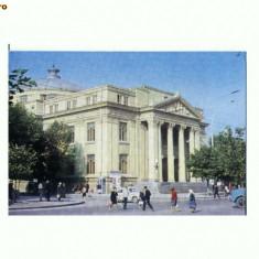 CP181-24 Chisinau.Teatrul moldovenesc muzical-dramatic-necirc