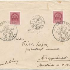 RFL 1940 Transilvania plic iredentist maghiar cu stampila speciala Carei