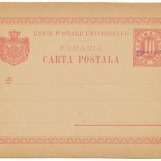 RFL 1896 ROMANIA carte postala Spic de Grau supratiparita pt Levant, neuzata - Timbre Romania