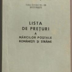(C156) LISTA DE PRETURI 1986, ROMPRESFILATELIA