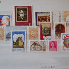 Diverse marci romanesti 464 - Timbre Romania