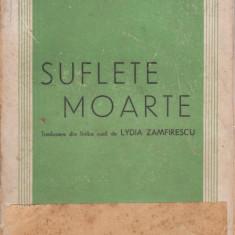 N.Gogol / Suflete moarte (editie 1946) - Carte Editie princeps