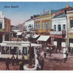 2321 - GALATI - Piata Regala, animata, tramvai - unused