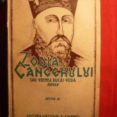 M.Sadoveanu - Zodia Cancerului - 1937, Editia aIIIa, vol I - Roman