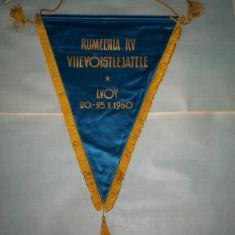 375 Fanion Rumeenia(Romania) Rv Viievoistlejatele -Lvov -1960