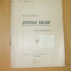 Statute Soc. de breasla a Stucatorilor Buc. 1902 - Carte Editie princeps