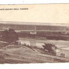877. Tighina podul peste Nistru