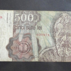 500 lei Romania 1991 - Bancnota romaneasca