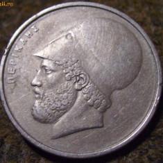 Brosa hand-made din moneda grecia cu profilul lui pericle - Brosa Fashion