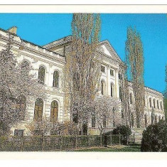 CP187-76 Bucuresti. Muzeul Grigore Antipa -carte postala necirculata - Carte Postala Muntenia dupa 1918
