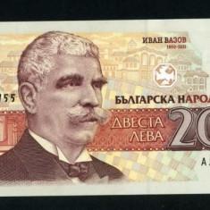 Bulgaria 200 leva 1992 necirculata