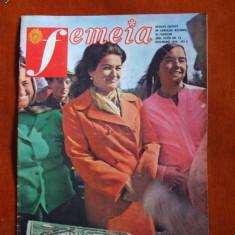 REVISTA FEMEIA  NR. 12 /  1975